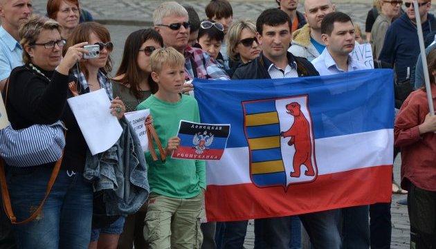 ПАСЕ обижает Порошенко. Венгрия поддерживает сепаратизм.