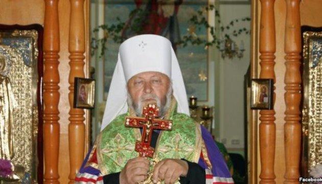 Митрополит Адріан написав до ФСБ з проханням відвідати Сущенка