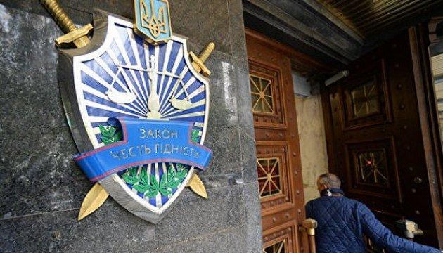 У ГПУ ставлять під сумнів достовірність заяви-заклику Саакашвілі