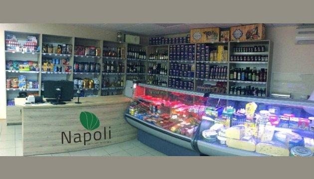 Napoli почне працювати офлайн