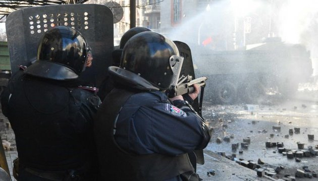 Розстріл Майдану: суд продовжив розгляд справи екс-беркутівців