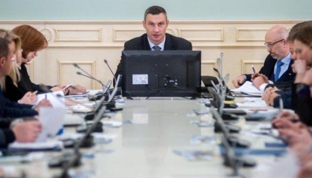Київ отримає ключі від Євробачення 31 січня - Кличко