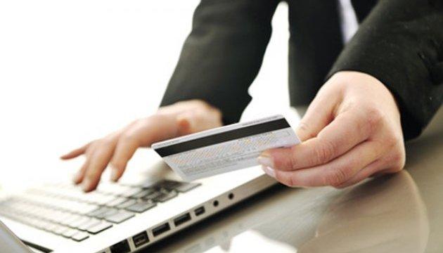 Укргазбанк таportmone.comзапровадили новий сервіс миттєвих переказів готівки з картки через систему Welsend