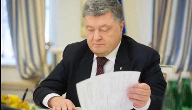 Порошенко призначив одного й звільнив трьох голів РДА
