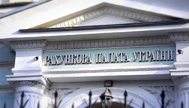 Зміцнення гривні сприяло зменшенню державного боргу - Пацкан