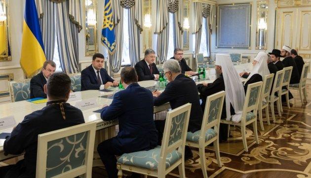 Президент сегодня встретится с председателем ВР и лидерами парламентских фракций