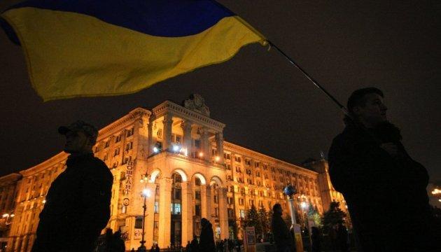 В столице появится Музей Революции Достоинства