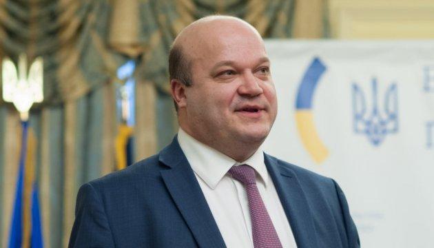 Чалий пояснив, чому на інавгурації Трампа не буде Президента України