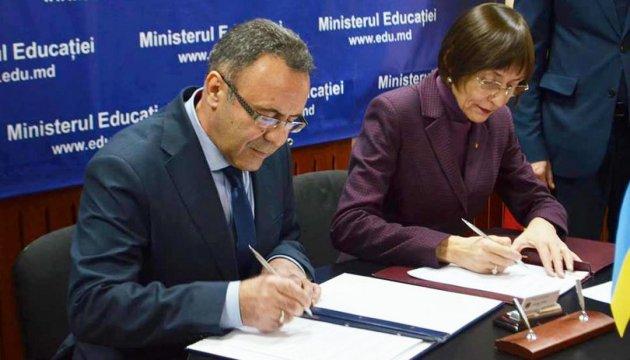 乌克兰和摩尔多瓦签署2020年前教育合作备忘录