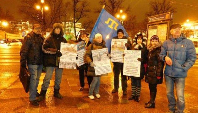 В Петербурге пройдут пикеты в поддержку крымских татар