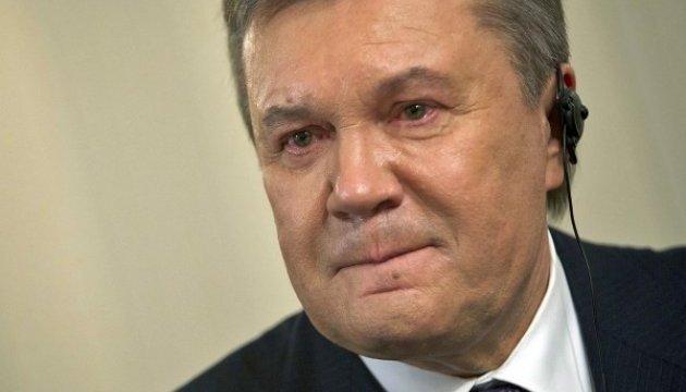 Суд відклав справу Януковича на невизначений час