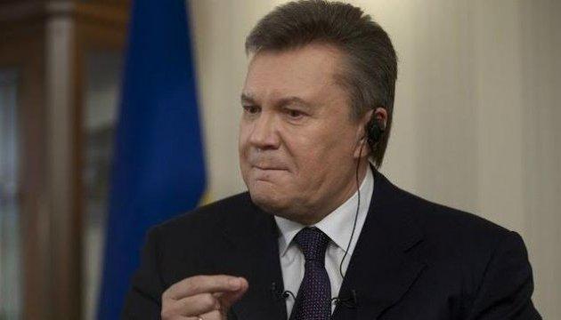 У ГПУ розповіли про допит Януковича в режимі відеоконференції