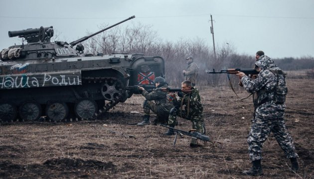 Militants launch 25 attacks on Ukrainian troops in Donbas in last day