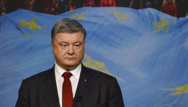 Порошенко: Українська економіка демонструє ознаки одужання