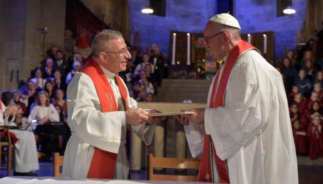 У Римі завершився Рік святого Милосердя