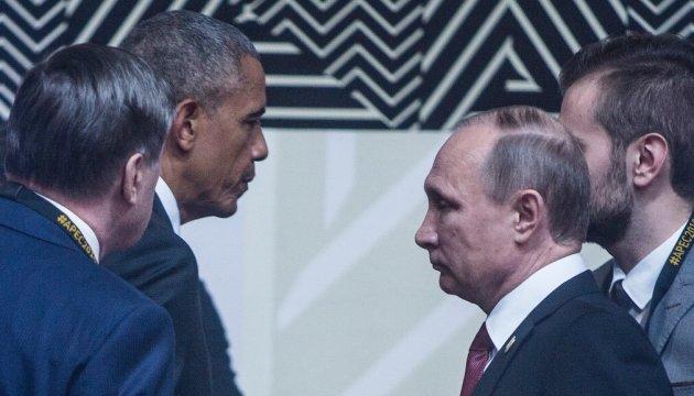 Обама і Путін поспілкувалися на саміті АТЕС