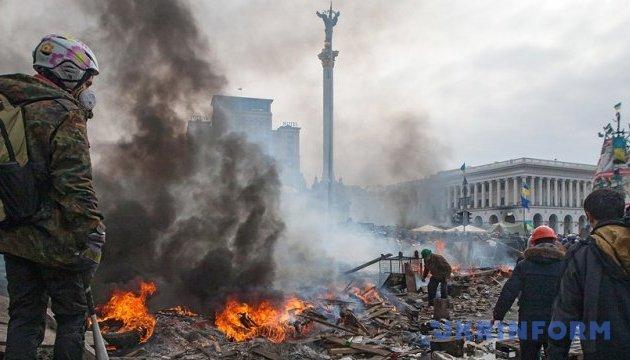 Революція Гідності: 31 січня майданівці пікетували ДАІ через підпали десятків авто
