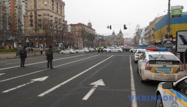 Поліція перевірила підозрілий предмет на Хрещатику