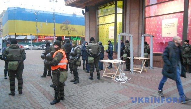 В учасників проросійської акції біля парку Слави шукають комуністичну символіку