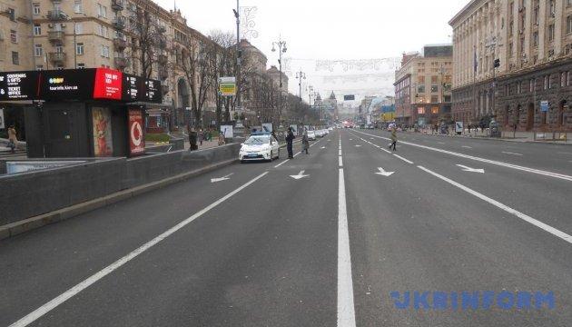 У центрі Києва - посилені наряди поліції та Нацгвардії