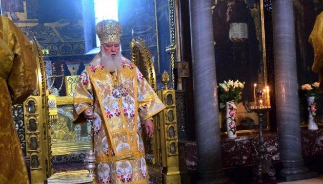 Киевский Патриархат отреагировал на решение РПЦ о разрыве молитвенного общения