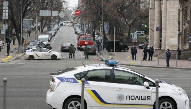Центр Києва перекриють на День захисника