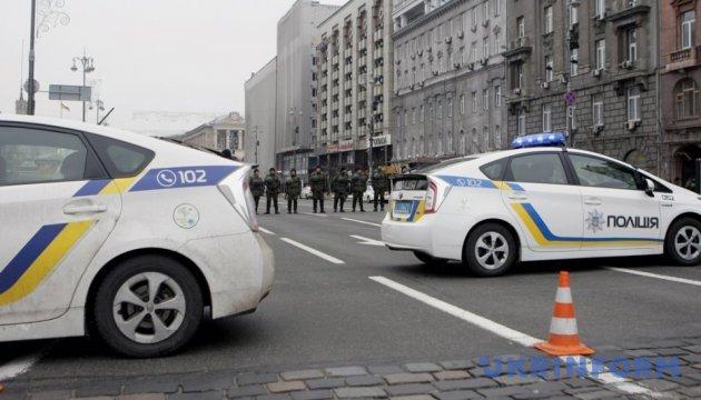 Київська поліція перейшла у посилений режим через свята