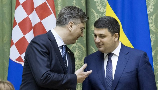 Ukraine, Croatia to cooperate in customs, disaster prevention and investment protection