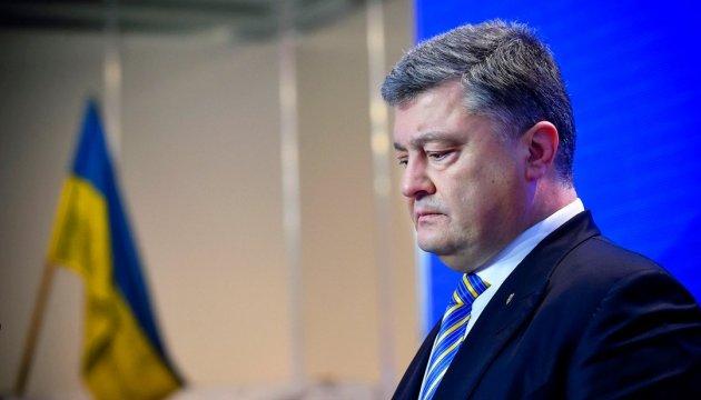 Poroshenko: La introducción de la ley marcial contradice a los valores europeos