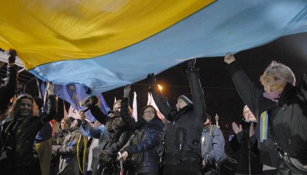 Les Ukrainiens célèbrent la Journée de la Dignité et de la Liberté
