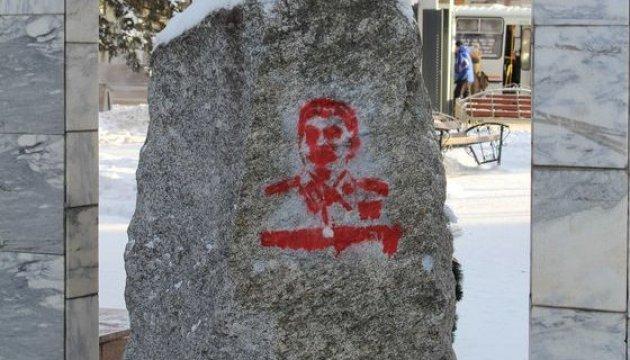 В России на памятник жертвам репрессий нанесли портрет Сталина