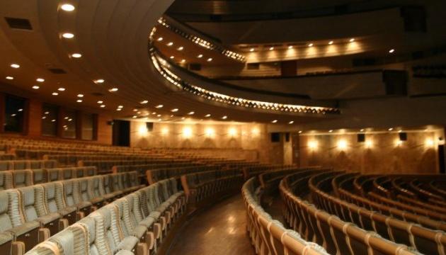 Харківська опера двома концертами вшанує пам'ять Героїв Небесної Сотні