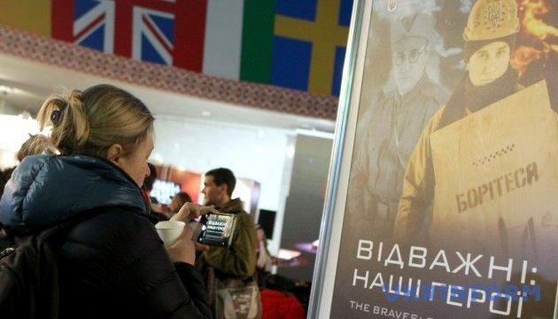 Від січових стрільців до Революції Гідності: виставка в Києві