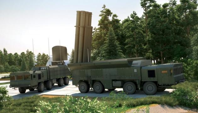 Россия развернула на Курилах ракетные комплексы