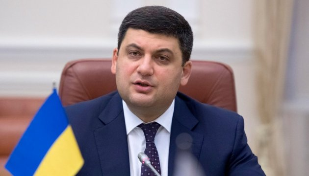 PM Groysman: Ukrainian ground forces are shield of our defensive capacity