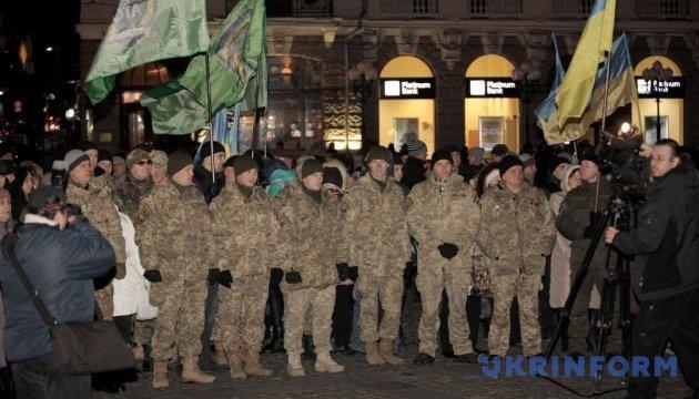 В Харькове митингуют евромайдановцы и ветераны АТО