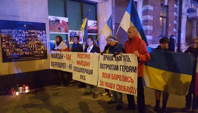 Third anniversary of Ukrainian Revolution of Dignity marked in Warsaw. Photos