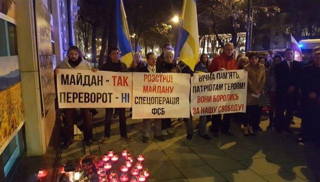 В Варшаве отметили третью годовщину начала Революции Достоинства