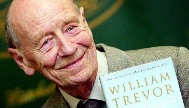 Помер ірландський драматург Вільям Тревор