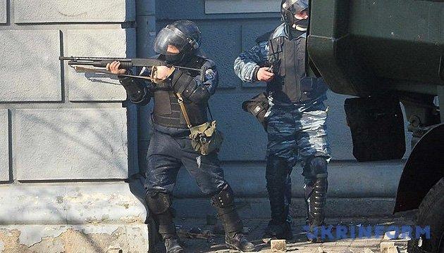 Розстріл Майдану: суд оголосив у міжнародний розшук трьох ексберкутівців
