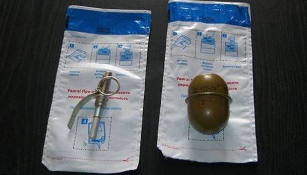 У Києві знайшли гранату у сміттєвому баку