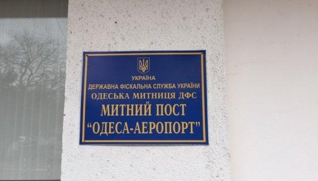 В Одесском аэропорту таможенники собирали