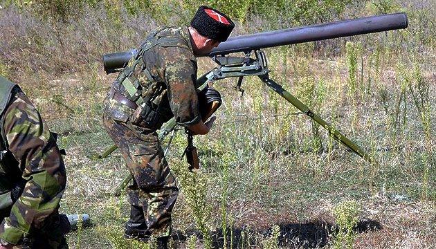 Les milices pro-russes ont tiré sur leurs propres positions à proximité de Pisky (vidéo)