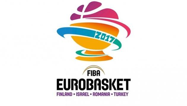 Євробаскет-2017: Україна виступить в Ізраїлі