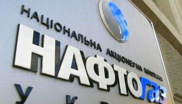 Naftogaz doubles European gas purchases this year
