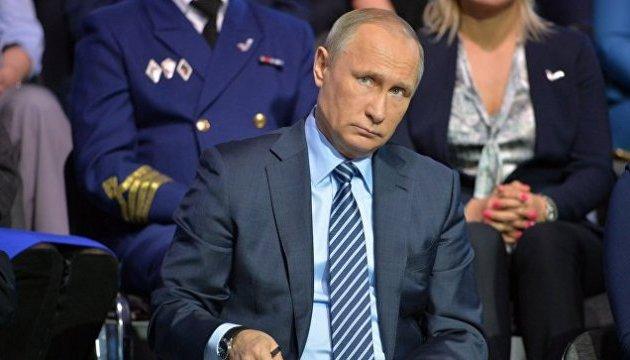 Разведка США обнародовала отчет о вмешательстве России: фигурирует лично Путин