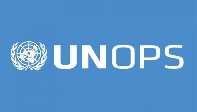В Україні відкриють офіс UNOPS
