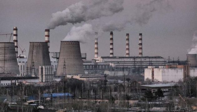 Нацкомиссия поднимает тарифы на тепло и электричество для ТЭЦ