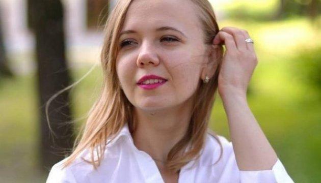 Головним люстратором України стала 23 річна юристка