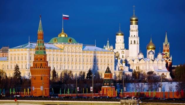 El Kremlin habla sobre el